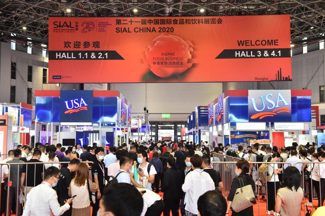 汇聚全球食品资源,云集行业大咖,SIAL China国际食品展5月18日开幕
